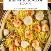 angel hair pasta with shrimp and scallops